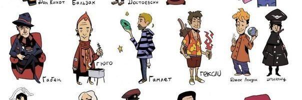 Карты Таро и соционические типы