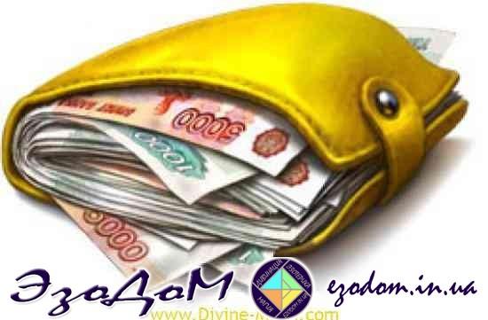 Деньги и благополучие