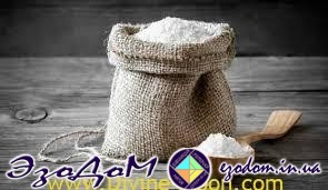 Благовещенская соль