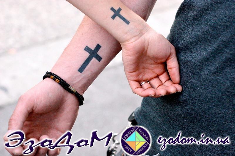 латинский крест ЭзоДоМ