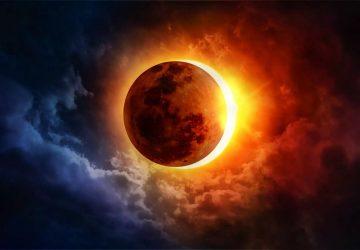 Кто съел Солнце?